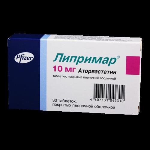 Липримар таблетки 10мг №30