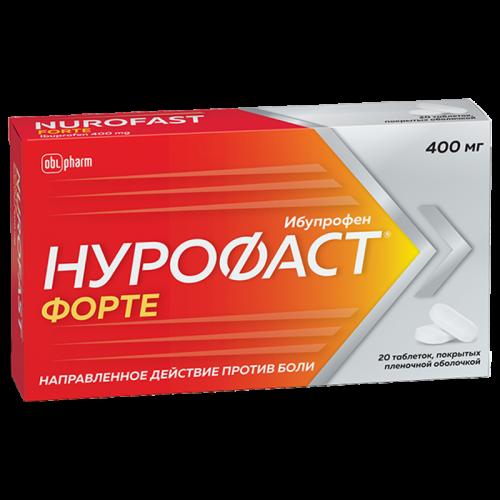 Нурофаст форте таблетки 400мг №20