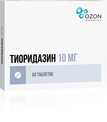 Тиоридазин таблетки 10 мг №60