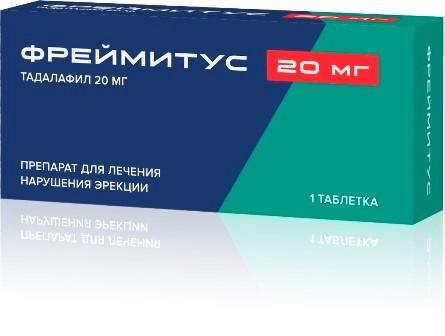 Фреймитус таблетки 20мг №1