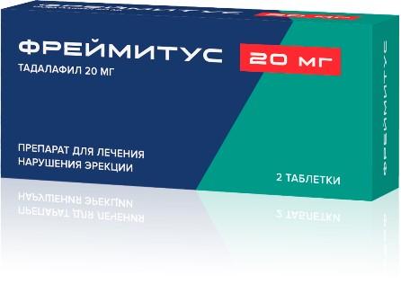 Фреймитус таблетки 20мг №2