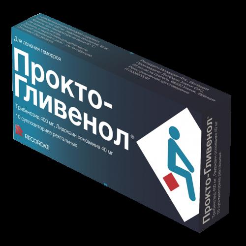 Прокто-гливенол суппозитории ректальные 400мг №10