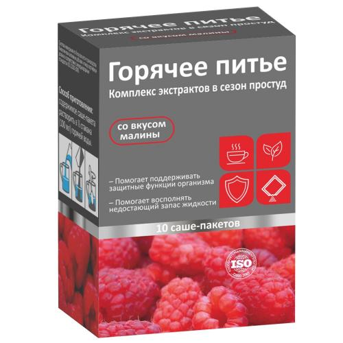 Горячее питье Комплекс в сезон простуд с витамином С саше со вкусом малины №10