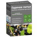 Горячее питье Комплекс при кашле с витамином С саше №10