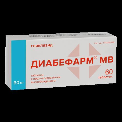Диабефарм МВ таблетки 60мг №60