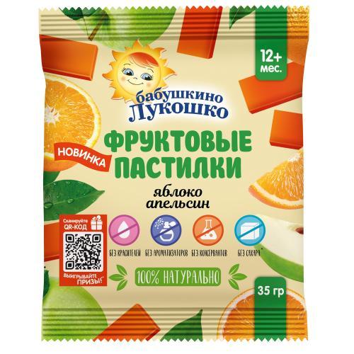 Бабушкино Лукошко Фруктовые пастилки яблоко/апельсин 35г