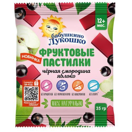 Бабушкино Лукошко Фруктовые пастилки черная смородина/яблоко 35г