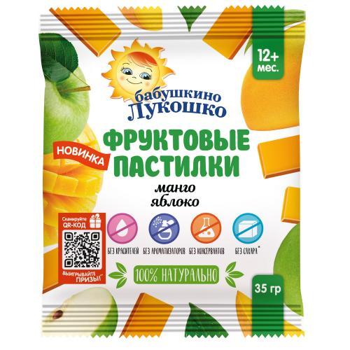 Бабушкино Лукошко Фруктовые пастилки манго/яблоко 35г