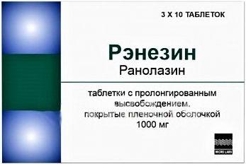 Рэнезин таблетки 1000мг №30