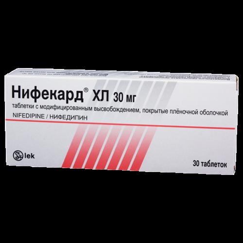 Нифекард ХЛ таблетки 30мг №30