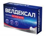 Велдексал таблетки 25мг №10