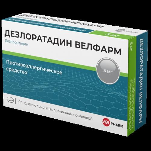 Дезлоратадин таблетки 5мг №10