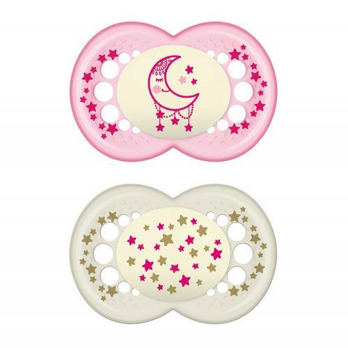 MAM Пустышка латексная контейнер для стерилизации/хранения/переноски 6+ мес. розовая 2шт