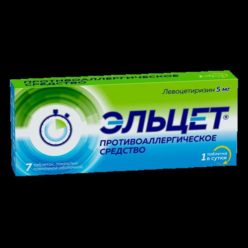 Эльцет таблетки 5мг №7
