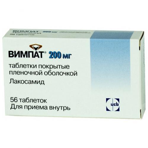 Вимпат таблетки 200мг №56