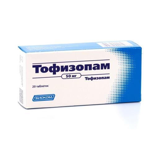 Тофизопам таблетки 50мг №20