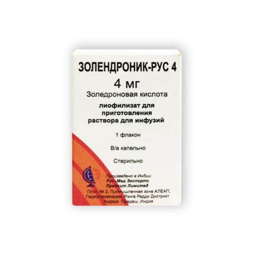 Золендроник лиофилизат для инфузий 4мг флакон 5мл №1