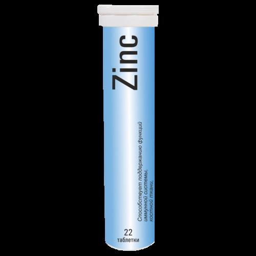 Цинк 25мг таблетки шипучие №22