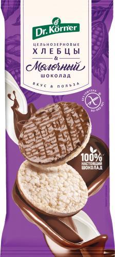 Хлебцы Доктор Кёрнер Хрустящие рисовые Молочный шоколад 67гр
