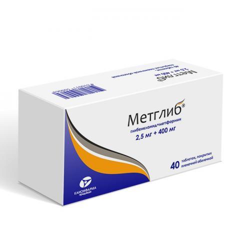 Метглиб таблетки 2,5мг+400мг №40