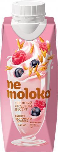 Немолоко Десерт всяный Ягодный с черной смородиной и малиной 0,25л