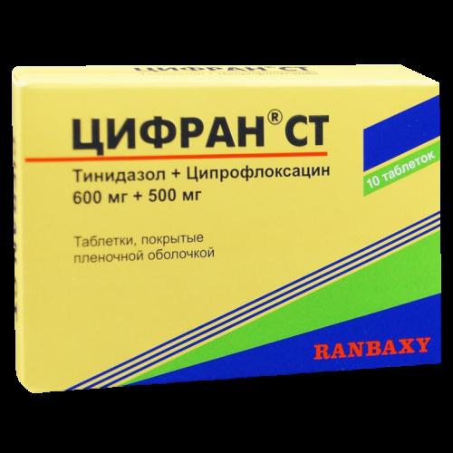 Цифран СТ таблетки 500/600мг №10