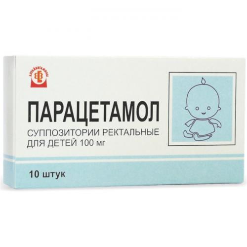 Парацетамол суппозитории ректальные 100мг №10