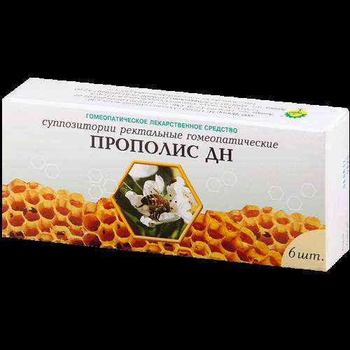 Прополис-ДН суппозитории №6
