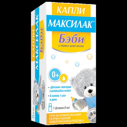 Максилак Бэби капли фл. 8мл