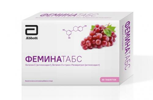 Феминатабс таблетки для рассасывания №30