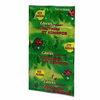 Глорус пластины от комаров гипоаллергенные без запаха 10шт