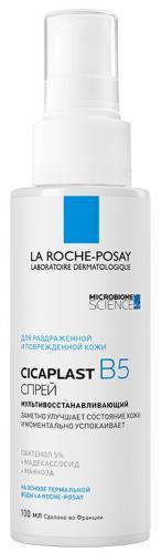 LA ROCHE-POSAY CICAPLAST Мультивосстанавливающий спрей B5 для чувствительной, раздраженной и поврежденной кожи детей и взрослых 100 мл