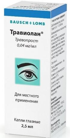 Травиолан глазные капли 0,04мг/мл фл. 2,5мл