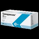 Грандаксин таблетки №60