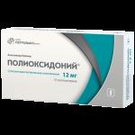 Полиоксидоний суппозитории ректальные/вагинальные 12мг №10