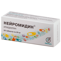 Нейромидин таблетки 20мг №50