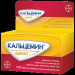 Кальцемин адванс таблетки №120