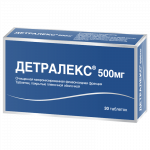 Детралекс таблетки 500мг №30