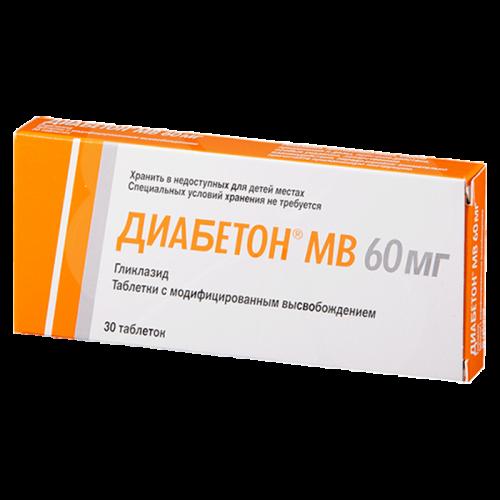 Диабетон МВ таблетки 60мг №30