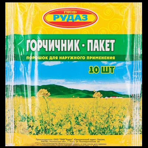 Горчичник пакет №10