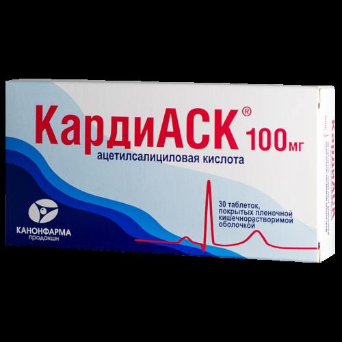 Кардиаск таблетки 100мг №30