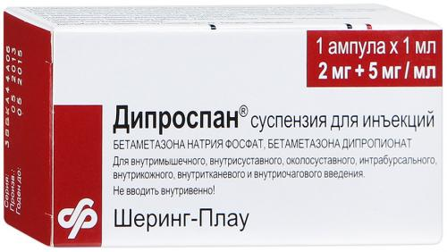 Дипроспан суспензия для инъекций 7мг/мл ампулы 1мл №1