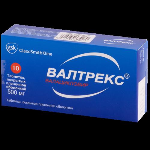 Валтрекс таблетки 500мг №10
