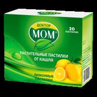 Доктор Мом пастилки для рассасывания Лимон №20