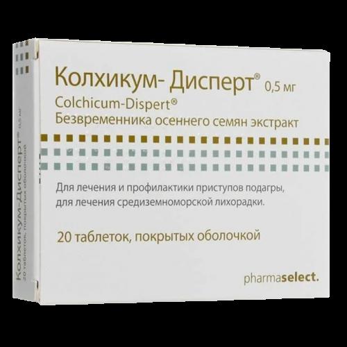 Колхикум-дисперт таблетки 500мкг №20
