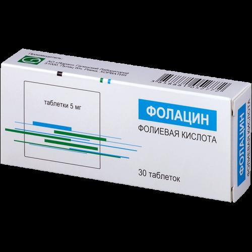 Фолацин таблетки 5мг №30