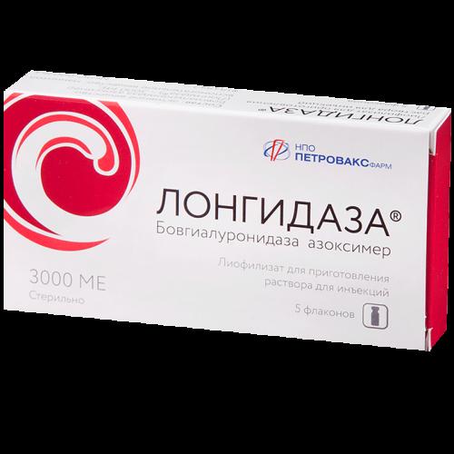 Лонгидаза лиофилизат для инъекций 3000МЕ фл. №5