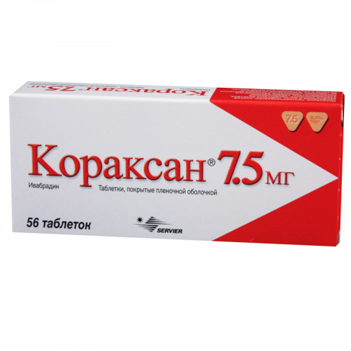 Кораксан таблетки 7.5мг №56