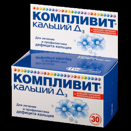 Компливит Кальций Д3 таблетки Апельсин №30