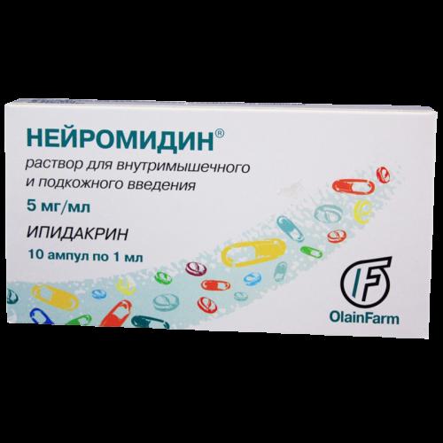 Нейромидин раствор для инъекций 5мг/мл ампулы 1мл №10